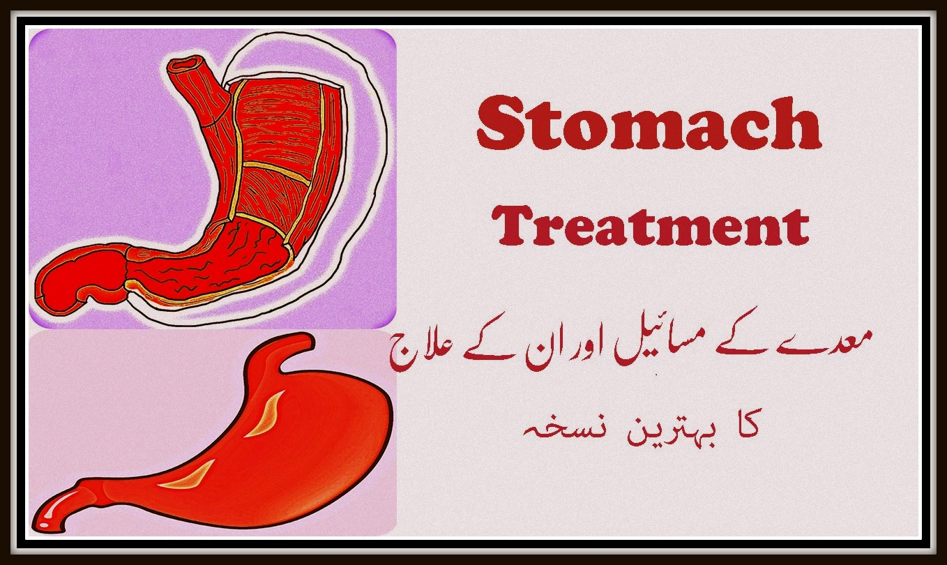 Stomach Treatment